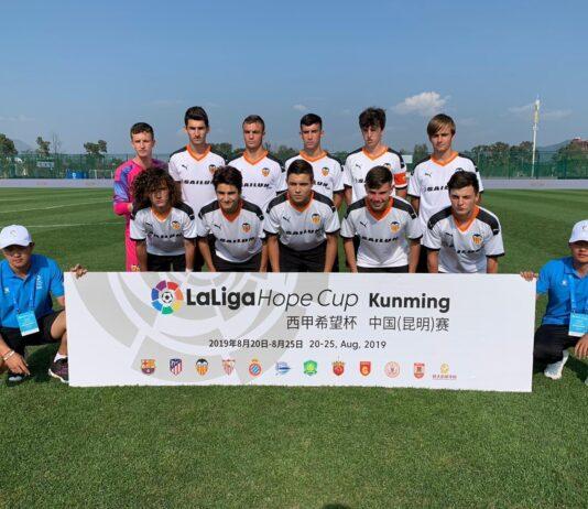 Cadete A - Valencia CF