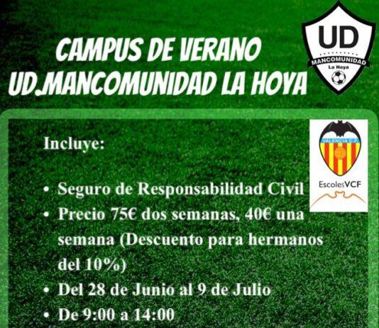 Campus UDM La Hoya 2021