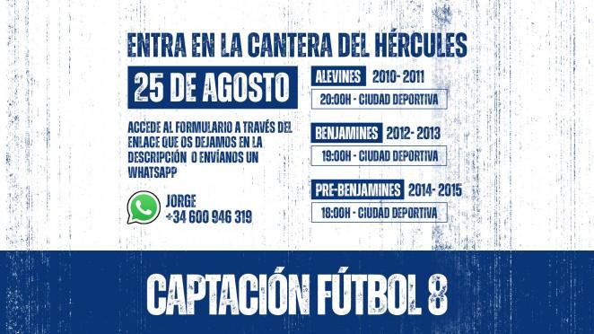 Jornada de captación del Hércules CF para sus equipos de Fútbol-8